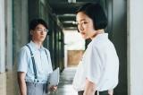 台湾の白色テロ時代を描いた衝撃のダーク・ミステリー、映画『返校』 (C)1 Production Film Co. ALL RIGHTS RESERVED.