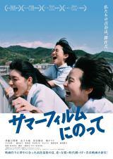 伊藤万理華、主演映画公開日決定