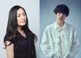 月曜プレミア8『女王の法医学〜屍活師〜』に出演する(左から)仲間由紀恵、松村北斗