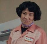 片桐はいり= 4月29日、Paraviで先行配信『ひねくれ女のボッチ飯』(テレビ東京で今夏放送)(C)テレビ東京