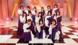櫻坂46は新曲「BAN」をパフォーマンス(C)フジテレビ