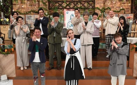 テレビ朝日系『NOとは言わない!カレン食堂』の第4弾の出演者たち (C)テレビ朝日