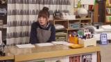 『ゆるキャン△2』第5話の場面カット(C)ドラマ「ゆるキャン△」製作委員会