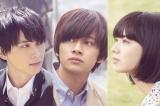 (左から)吉沢亮、北村匠海、小松菜奈=映画『さくら』Blu-ray&DVDは5月12日発売 (C)西加奈子/小学館 (C)2020 「さくら」製作委員会
