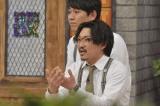 29日放送のトークバラエティ『ダウンタウンDX』の模様(C)ytv