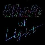 「歌を抱えて、歩いていく」プロジェクトの第2弾の新曲「Shaft of Light」