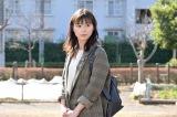 ドラマ『半径5メートル』で主演を務める芳根京子(C)NHK