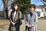 ドラマ『半径5メートル』より(C)NHK