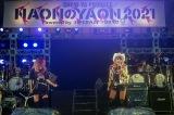 『NAONのYAON2021』に出演した(左から)寺田恵子、葛城ユキ