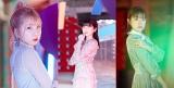MAYU・manaka・asahi(Little Glee Monster)