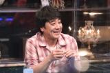4月30日放送のバラエティー『人志松本の酒のツマミになる話』に出演する山崎まさよし(C)フジテレビ