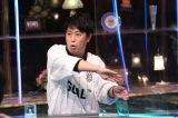 4月30日放送のバラエティー『人志松本の酒のツマミになる話』に出演する尾形貴弘(C)フジテレビ