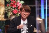 4月30日放送のバラエティー『人志松本の酒のツマミになる話』に出演する大竹一樹(C)フジテレビ