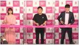楽天モバイル iPhone発売記念イベントに登場した(左から)トリンドル玲奈、三木谷浩史氏、ハリー杉山 (C)ORICON NewS inc.