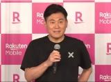 楽天モバイル、iPhone発売 =発売記念イベントに登場した三木谷浩史氏(C)ORICON NewS inc.