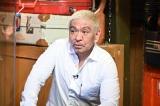 『クレイジージャーニー』に出演する松本人志 (C)TBS