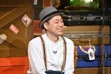 『クレイジージャーニー』に出演する設楽統 (C)TBS