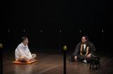 瑛人=NHK総合で5月4日放送、『ヘイ!モンジュ!〜迷えるわたしに教養を〜』(C)NHK