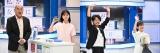 『私が女優になる日_』より(C)TBS