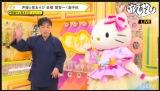 『声優と夜あそび』に出演した(左から)関智一、キティちゃん (C)ABEMA