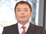 中川家・礼二、29年前の写真が話題