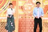 『爆笑!ターンテーブル』より (C)TBS