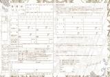 『ゼクシィ』6月号付録・婚姻届け(表) (C)Asami Kiyokawa
