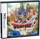 ゲーム実況者・あきのさん、『ドラクエ』全作寝ずにクリア=『ドラクエ6』(DS版)のパッケージ画像