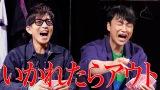 映像配信サービス「GYAO!」の番組『木村さ〜〜ん!』第144回の模様(C)Johnny&Associates