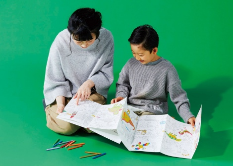 サムネイル 『NuRIEbook KYORYU ZUKAN』
