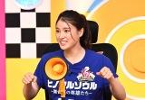 『オトラクション』に出演する土屋太鳳 (C)TBS