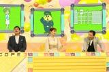 4日放送の『潜入!リアルスコープ』に出演する(左から)山里亮太(南海キャンディーズ)、朝日奈央、礼二(中川家)(C)フジテレビ