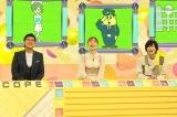 4日放送の『潜入!リアルスコープ』に出演する(左から)山里亮太(南海キャンディーズ)、朝日奈央、荒牧慶彦(C)フジテレビ