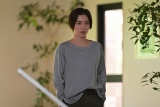 『着飾る恋には理由があって』第3話の場面カット (C)TBS
