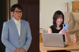 『着飾る恋には理由があって』に出演する(左から)生瀬勝久、黒川智花(C)TBS