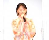 映画『明日の食卓』(28日公開)の完成報告会見に出席した高畑充希 (C)ORICON NewS inc.