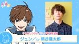 幼児体験アニメ『よしまほ』制作決定 (C)よしまほプロジェクト2021