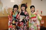 STU48新成人メンバー(左から)鈴木彩夏、宗雪里香、渡辺菜月(C)STU