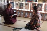映画『HOKUSAI』(5月28日公開)蔦屋重三郎(阿部寛)と葛飾北斎(柳楽優弥) (C)2020 HOKUSAI MOVIE