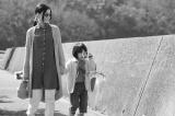 映画『Arc アーク』(6月25日公開) (C)2021映画『Arc』製作委員会