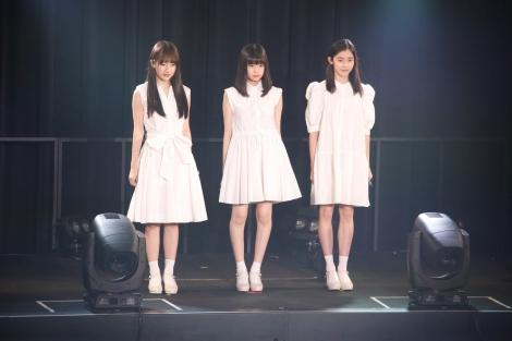 『私立恵比寿中学 メジャーデビュー9周年記念ライブ』でお披露目された新メンバー3人