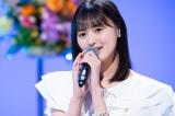 『乃木坂スター誕生!』に出演する遠藤さくら(C)日本テレビ