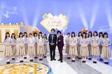 『乃木坂スター誕生!』より(C)日本テレビ