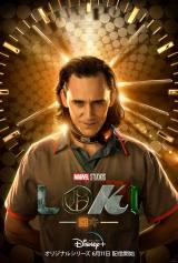 マーベル・スタジオ ドラマシリーズ第3弾『ロキ』ディズニープラスにて6月9日(水)より日米同時配信 (C)2021 Marvel