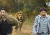 ライオンに追いかけられるシーンも!?(C)2020 SHANGHAI LIX ENTERTAINMENT CO.LTD ALLRIGHTS RESRVED