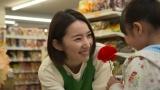 『THE突破ファイル2時間SP』に出演する徳永えり(C)日本テレビ