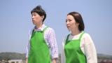 『THE突破ファイル2時間SP』の模様(C)日本テレビ