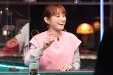 7日放送のバラエティー『人志松本の酒のツマミになる話』に出演する高橋愛(C)フジテレビ