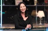 7日放送のバラエティー『人志松本の酒のツマミになる話』に出演する三浦瑠麗氏(C)フジテレビ