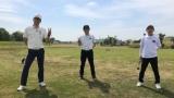 蛍原徹、ゴルフ専門YouTube始動